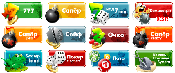luchshie-kazino-s-avtomaticheskim-vivodom-deneg